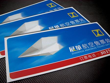 zhanhua2.jpg