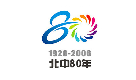 beizhong-80.jpg