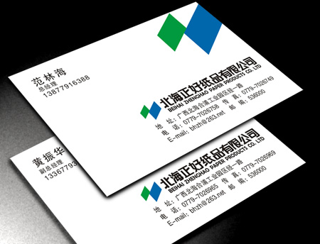 zhenghao-mingpian.jpg