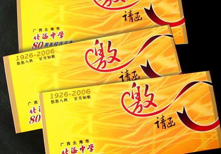 beizhong3.jpg