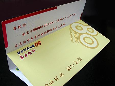 beizhong2.jpg