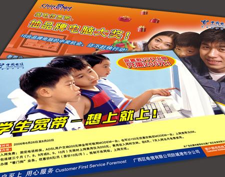 dianxindanzhang0.jpg