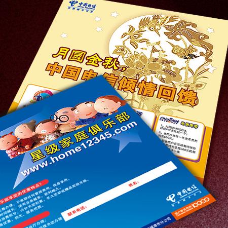 dianxindanzhang4.jpg