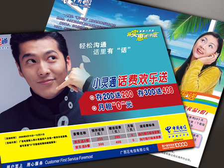 dianxindanzhang9.jpg