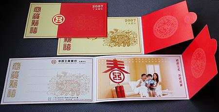 gonghang001.jpg