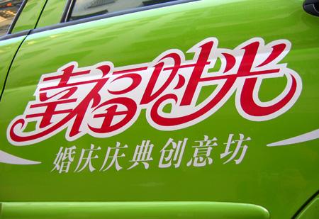 xingfushiguang003.jpg