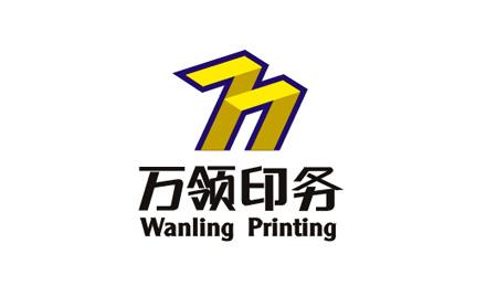 wanlingyinwu1.jpg