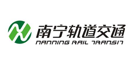 南宁轨道交通 (地铁) logo设计